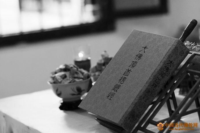 不可将经容易看:《楞严经》传入中国因缘