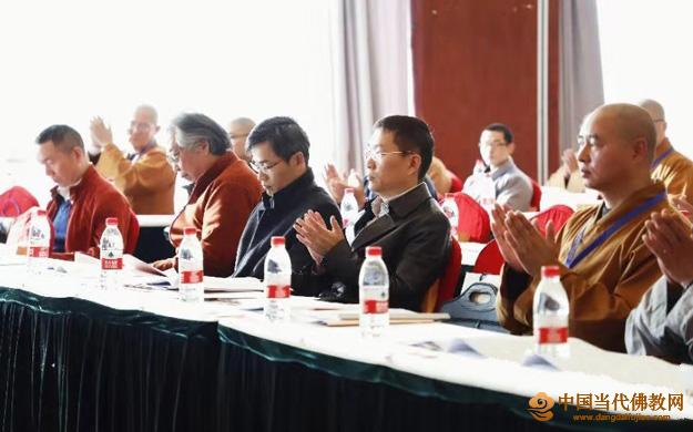 太仓市佛教协会第二次代表会议圆满举行