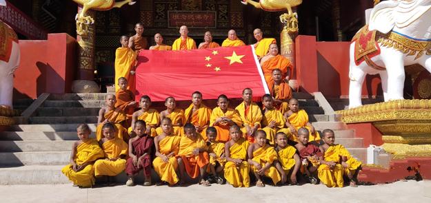 云南沧源佛协在中缅边境班老总佛寺举办教职人员宗教培训活动