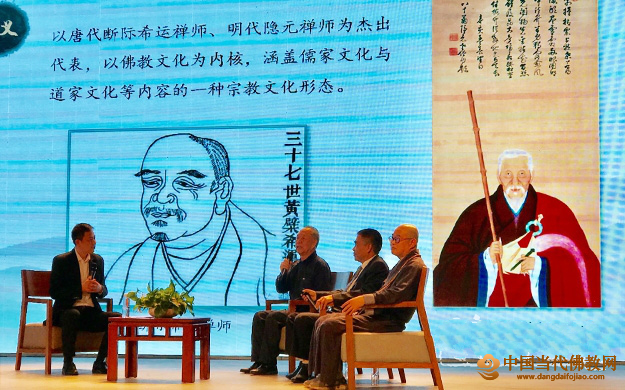 福建侨乡福清传承黄檗文化 推进福清文化振兴