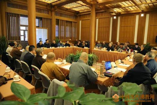 中国佛教协会召开2018佛教思想建设研讨会