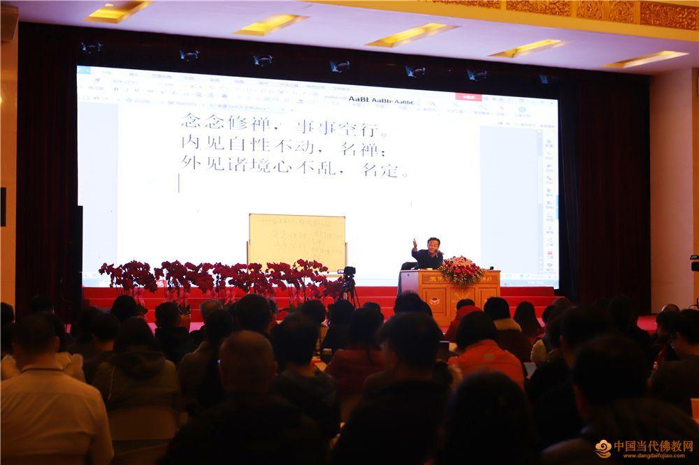 开讲啦!复旦大学王德峰教授在上海玉佛禅寺分享《六祖坛经》的智慧
