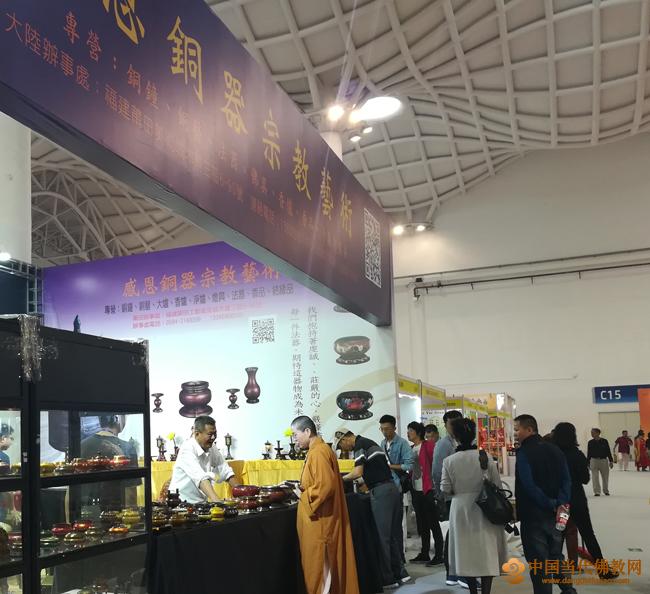 2018海南国际佛事用品、佛教文化暨香品禅茶素食展览会圆满闭幕,感恩有你!