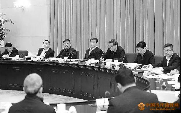 """全国政协""""新时代坚持我国宗教中国化方向的实践路径""""界别主题协商座谈会综述"""