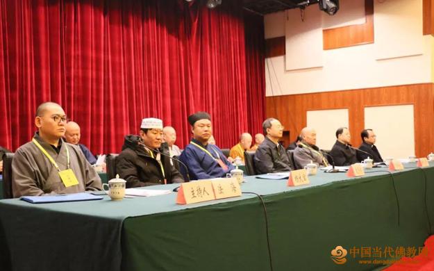 山西省佛教协会召开第九次代表大会