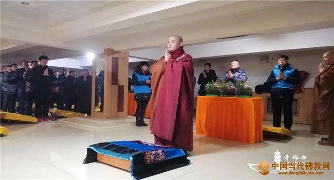 京南永清白塔寺圆满举行释迦牟尼佛成道日祝圣法会