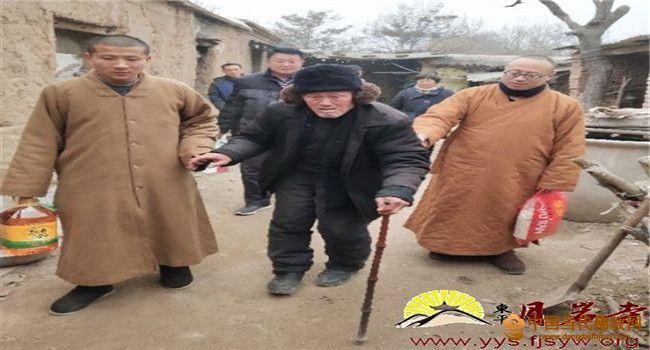 迎春送暖, 山东省东平月岩寺扶贫慰问活动