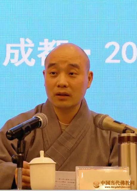 宗性法师:勇担新时代历史使命 共创成都佛教美好未来