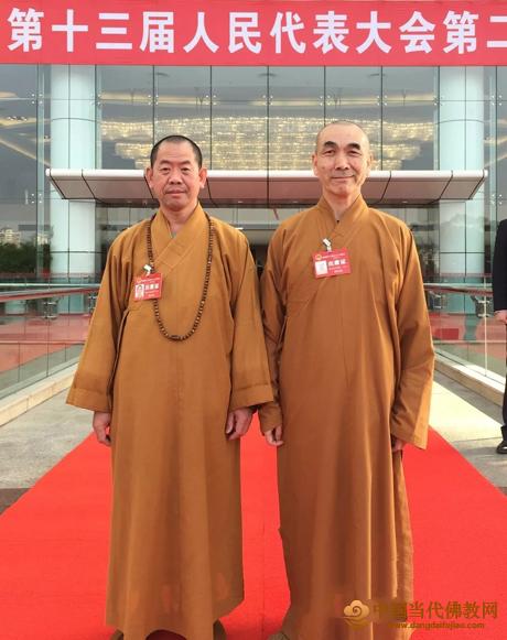 """聚焦福建省""""两会""""佛教界代表委员提案"""