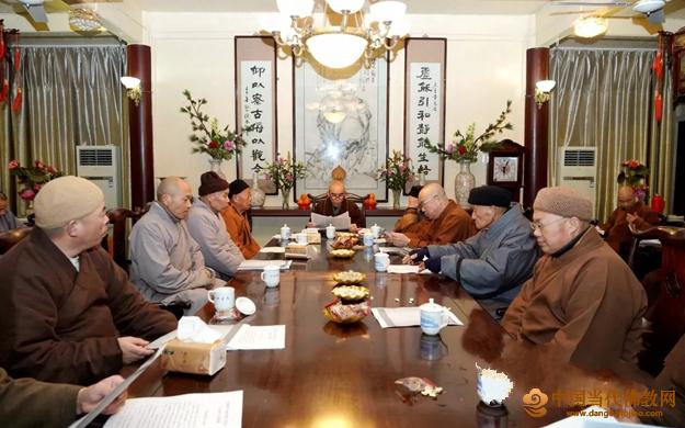 宁波天童禅寺召开2018年年终执事会议