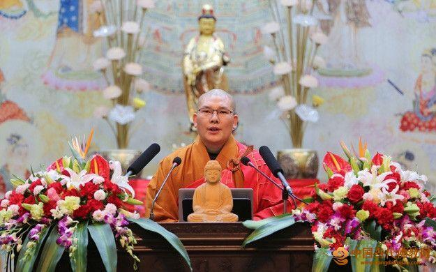 星月法师应邀于宝陀讲寺作《略说唯识学对生命结构的阐释》佛学专题讲座