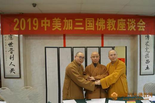 中国佛教代表团赴美访问 推动两国佛教界深入交流