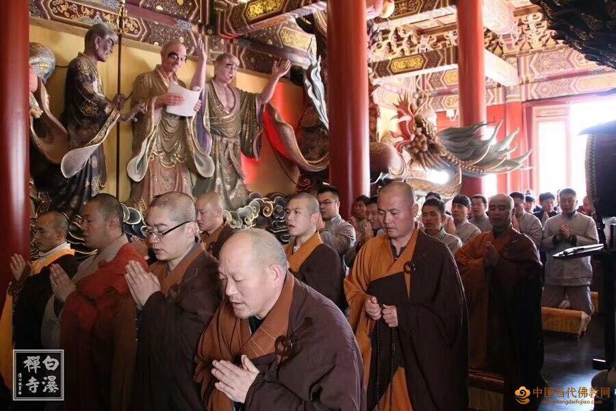白瀑寺恭迎二月初八释迦牟尼佛出家日法会通启